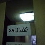 サリナス -