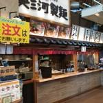 奥三河製麺 - 店舗外観です。