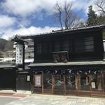 新鶴本店 - 店舗
