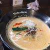 神田町 虎玄 - 料理写真:担々麺