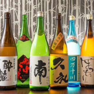 厳選された【高知県の日本酒】各種取り揃えております。