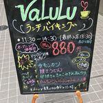 VALULU -