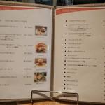 SelFish Diner - フードメニュー