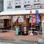 大衆海鮮酒場レオタード - お店、外観。