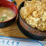 うえすぎ - 料理写真: