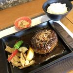 肉処 和匠 - 黒毛和牛 鉄板焼ハンバーグ膳(税抜き1780円)