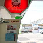 105504393 - お店の看板とJR須磨駅・・