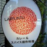 ラヴィリンス - お店の看板です。 LABYLINTH カレー&スパイス創作料理 って、書いていますね。 お洒落な看板ですよね。  ラヴィリンス=迷宮 さて、スパイスの迷宮に誘(いざな)ってくれるんでしょうかね。