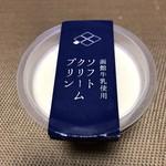 105512717 - ソフトクリームプリン
