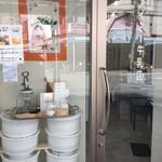 スイミー牛乳店 -