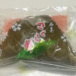 金栄堂菓子店 - 料理写真:
