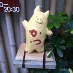 105517842 - マスコットキャラクター