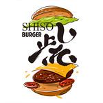 SHISO BURGER - その他写真:shies burger/渋谷/ハンバーガー/貸切/個室/宴会/飲み放題/チーズ/歓送迎会/パーティー/駅近/インスタ映え/食べ放題/TV/メディア/女子会/誕生日