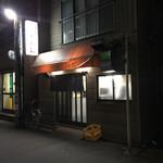 炭火焼 とん公 - 店舗外観2019年4月