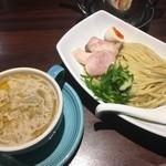 NAKAGAWA わず -
