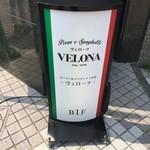 ヴェローナ -