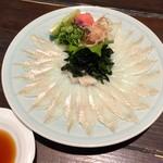楽空 - 料理写真:活〆穴子の刺身