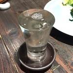 楽空 - 宝剣