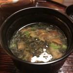 澤いち - 味噌汁