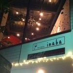 ワインカフェ イナバ - 路地から見える灯り