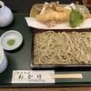 手打ちそば わか竹 - 料理写真:天セイロ