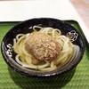 はなまるうどん - 料理写真:沖縄名産 紅芋コロッケうどん