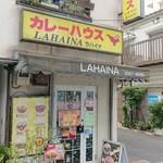 カレーハウス LAHAINA - 店舗外観