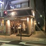 APIZZA - がいかん....、この辺りまでくると、お店もまばらで静か...、ゆらゆら、しっぽりと...