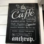 anthrop.Espresso&Comfort - 看板