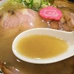 拉麺Shin. - 塩/スープ