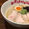 麺道はなもこし - 料理写真:左