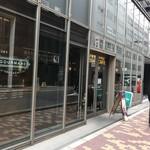 Pasta Mercato - お店の外観