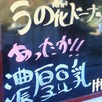 10554036 - メニュー(一部)