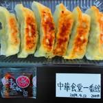 105542809 - 『中華食堂一番館』さんの『チェーン店最強餃子』。