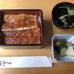 うな明 - 鰻重 竹