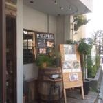 HATONOMORI - オシャレな店