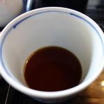 Kurumitei - 辛汁