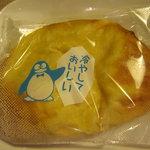 B's Cafe - クリームパン