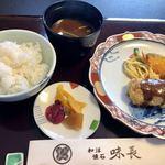 味長 - お食事(ランチ)
