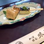味長 - 焼物(ランチ)