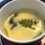 味長 - 茶碗蒸し(ランチ)