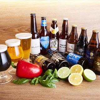 【職人の味】期間限定・日本全国クラフトビールが本厚木に集結♪