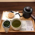 シゼン ティー - 本日の上煎茶  魚河岸最中