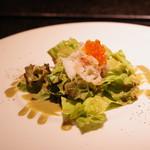 神楽坂 鉄板焼 向日葵 - ずわい蟹のサラダ