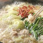 味どころ 希彌 - 料理写真:あごだしで取った一番だしと特選和牛モツで作ったモツ鍋はまさに絶品!!