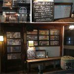 105568378 - 大衆割烹TAKEYA川越店(埼玉県川越市)食彩品館.jp撮影