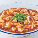 東秀 - マーボー豆腐