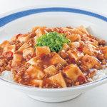 中華東秀 - マーボー丼
