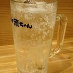 スタンド源ちゃん - チューハイ