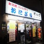 105573059 - 外観(夜)